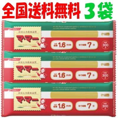 日清フーズ マ・マー スパゲティ 1.6mm 300g×3袋ママースパゲッティパスタ 『ネコポス送料無料』
