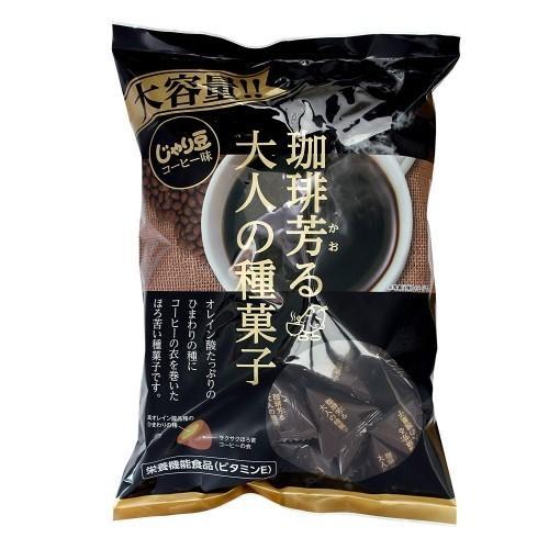 トーノー じゃり豆 コーヒー味 業務用 300g(個包装込み) 1袋 『送料無料(沖縄・離島除く)』