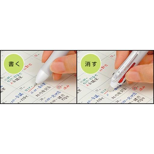 パイロット フリクションボール4 0.5mm 4色 多色ゲルインキボールペン (LKFB-80EF) 【ゆうパケットA選択可】 e-daido 03