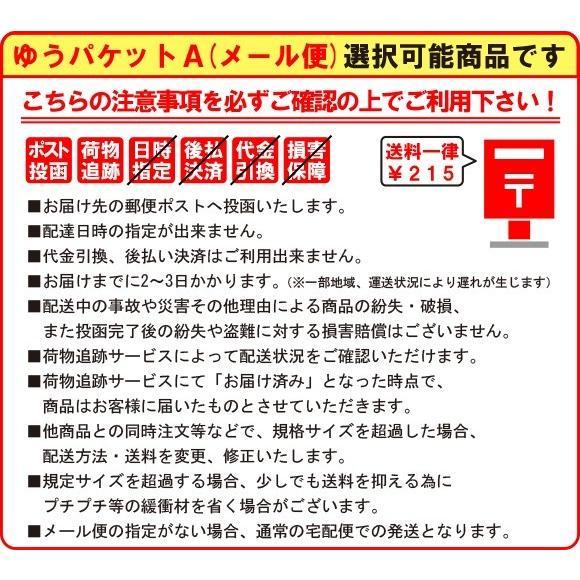 パイロット フリクションボール4 0.5mm 4色 多色ゲルインキボールペン (LKFB-80EF) 【ゆうパケットA選択可】 e-daido 04