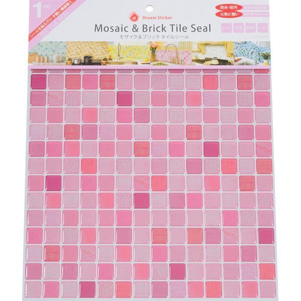 モザイクタイルシール BST-8 ×36個 小箱 コーラルファブリック Coral fabric Dream Sticker