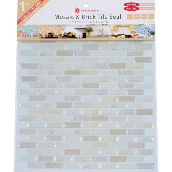 ブリックタイルシール BST-12 ×144個 ケース販売 ホワイト White Brick Dream Sticker