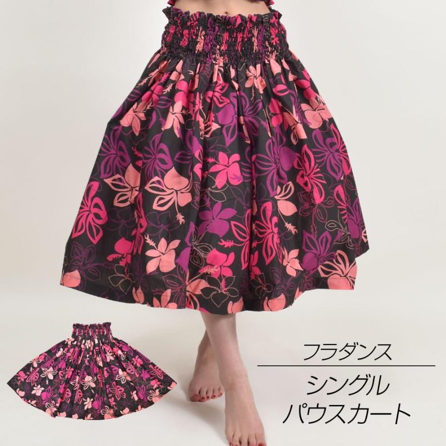 フラダンス衣装 パウスカート フラ シングル フラスカート フラ 衣装 ダンス衣装 ドレス かわいい JA3948