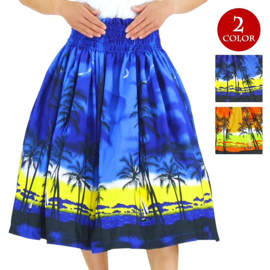 フラダンス 衣装 シングル パウスカート フラダンス スカート フラ パウスカート かわいい ダンス衣装 JA54260