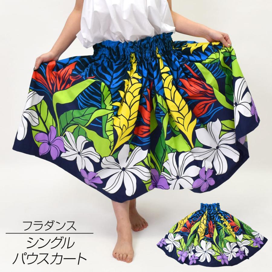 フラダンス衣装 シングルパウスカート ダンス 衣装 フラ シングル JQT10355 レディース 綿混 スカート ブルー系/青 65cm丈-70cm丈-75cm丈