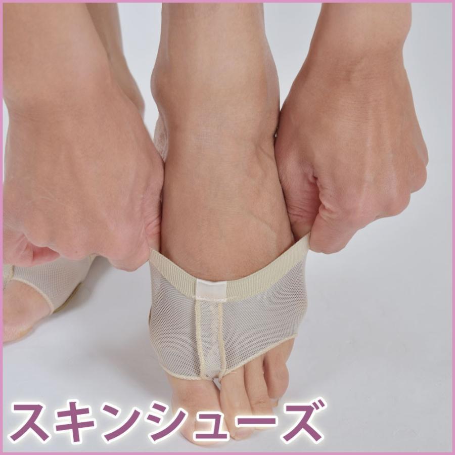 ダンスシューズ スキンシューズ ベリーダンス 足先 靴 つま先カバー カバー 素足 HAA71021