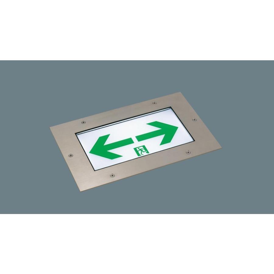 【法人様限定】 パナソニック FW10373 LE1 床埋込型 LED誘導灯 片面型 一般型(20分間) 防雨型・リモコン自己点検機能付 C級 C級 10形 パネル付型 【表示板別売】