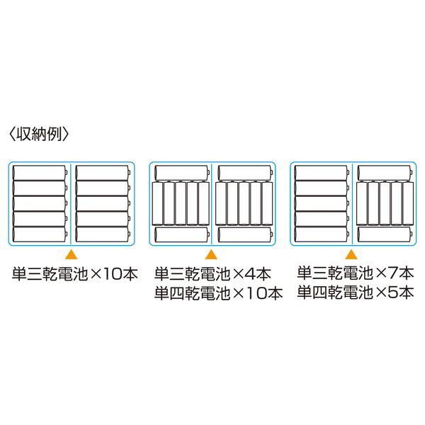 サンワサプライ 電池ケース(単3形、単4形対応・クリア) DG-BT5C e-dennet 06