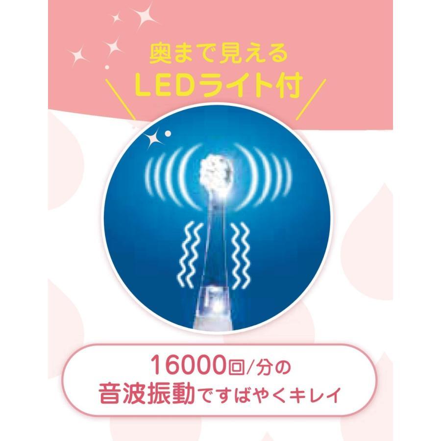 サンデンタル アオラ AORA こども用LED付電動歯ブラシ|e-dent|03