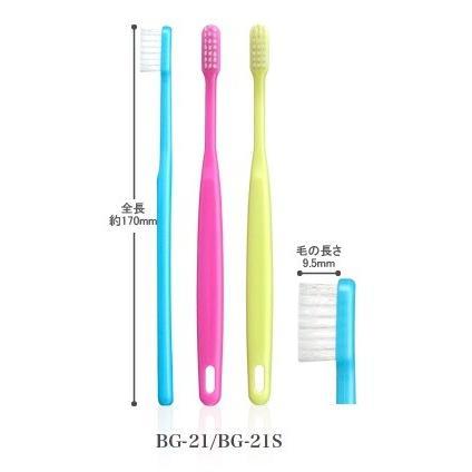 【オキナ】【メール便対応】【歯科用】PREV. プレブ-BG-21 1本 【大人用】【歯ブラシ】 e-dent