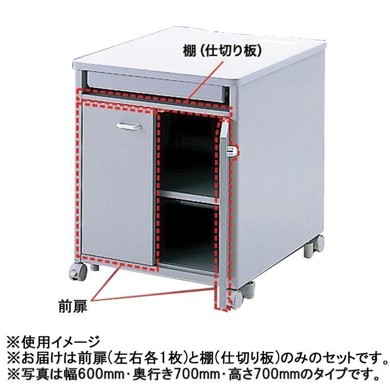 (★直送便)サンワサプライ 前扉 前扉 ED-PFP70LN