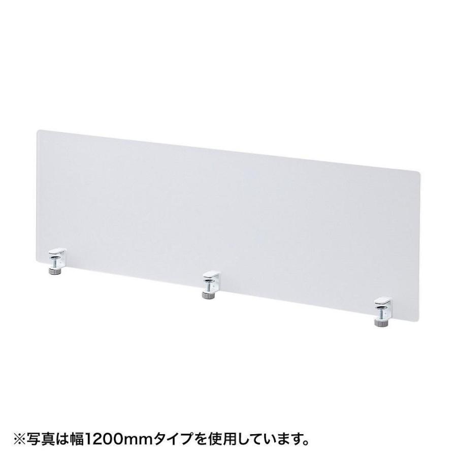 (★直送便)サンワサプライ (★直送便)サンワサプライ デスクパネル(クランプ式) SPT-DP140