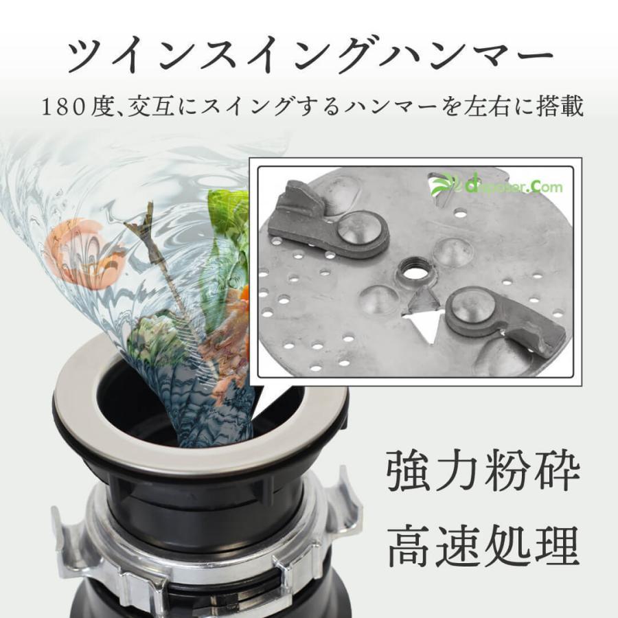 エコロジック(米国Anaheim社製)|e-disposer|02