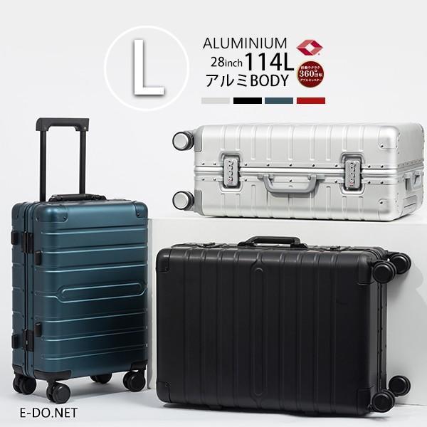 【10%OFF】 スーツケース [8095] 28インチ Lサイズ 7泊以上 アルミニウム合金 TSAロック vangather 1年保証, メガネのウエムラ b7bf1a61