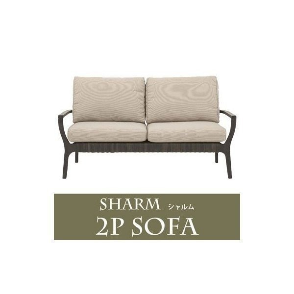 (AZ)SHARM(シャルム)2Pソファ/ HS-312シャビーシックなテイストのソファです (sharm_sofa2P) (sharm_sofa2P)
