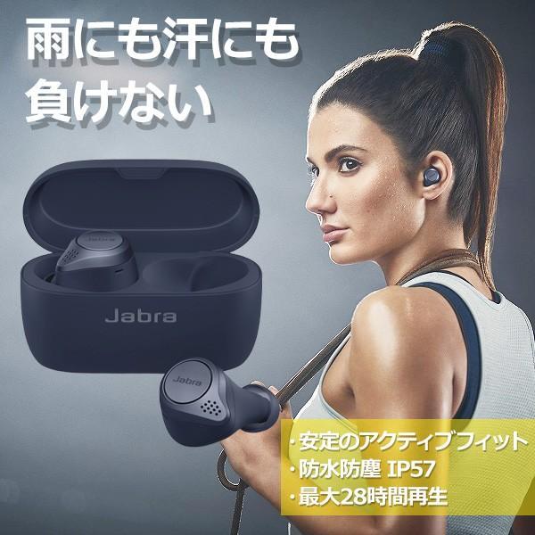 ※ラッピング ※ Bluetooth 完全ワイヤレス イヤホン Jabra ジャブラ Elite Active 倉庫 75t 無線 防水 独立型 テレワーク コードレス Navy スポーツ ハンズフリー