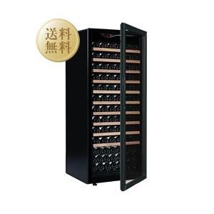 ワインセラー ユーロカーブ ワインセラー 141本用収納 エッセンシャル V166C-PTHF wine wine cellar 包装不可