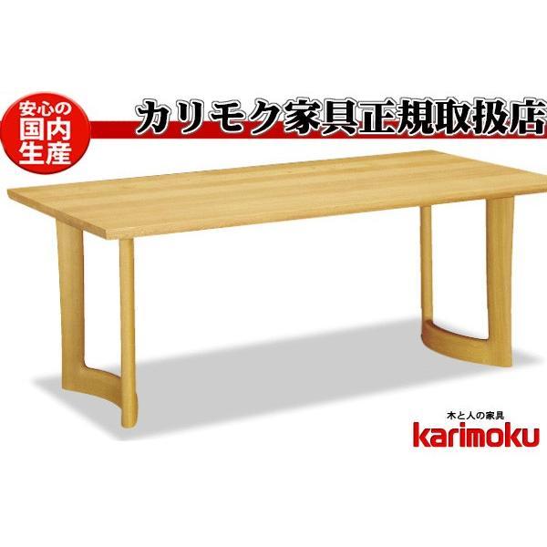 カリモクDD5220 150cmダイニングテーブル 食卓テーブル 配膳台 食事机 テーブルのみ オーク材 楢材 ナラ 日本製家具