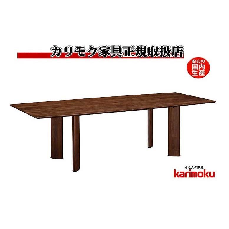 カリモクDE6210XR 240cmダイニングテーブル 食卓テーブル 配膳台 食事机 食事机 テーブルのみ ウォールナット材 栗木材 日本製家具