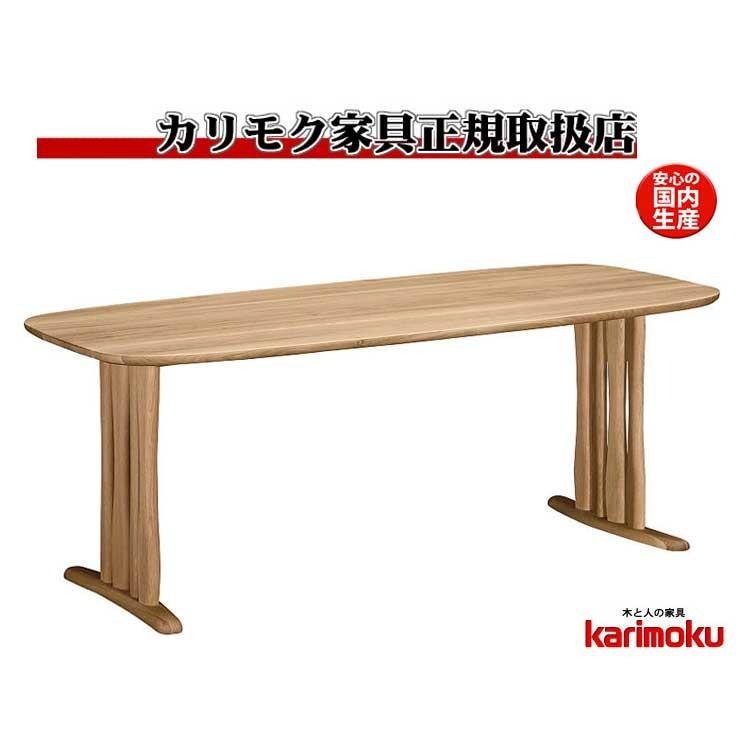 カリモクDF5222・5224 150cmダイニングテーブル 食卓テーブル オーガニックライン 脚タイプ選択 食事机 テーブルのみ ブナ材 日本製家具