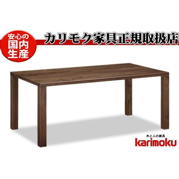 カリモクDT5920 165cmダイニングテーブル 食卓テーブル 配膳台 食事机 テーブルのみ 楢木材 オーク材 ナラ 日本製家具