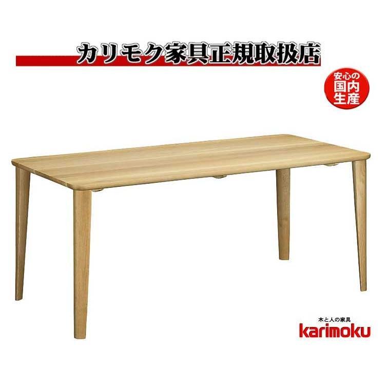 カリモクDT8841 165cmダイニングテーブル 食卓テーブル 食事机 テーブルのみ 楢木材 オーク材 ナラ 日本製家具