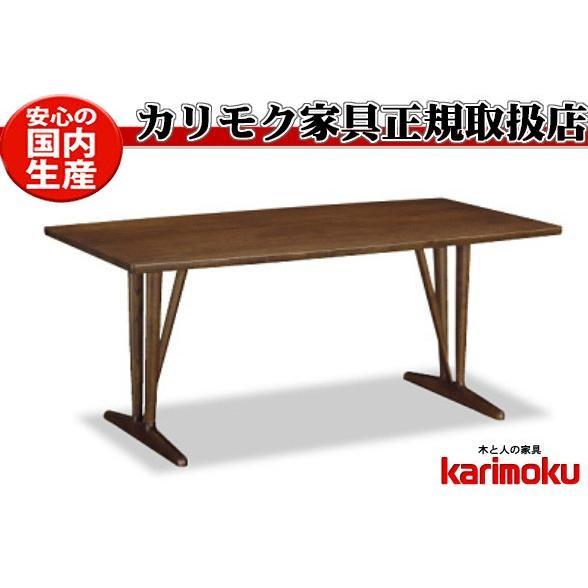 カリモクDU5332 150cmダイニングテーブル 少し丸みを帯びた 食卓テーブル 配膳台 食事机 テーブルのみ 楢木材 オーク材 ナラ 日本製家具