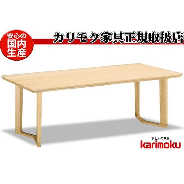 カリモクDU5661 165cmダイニングテーブル 食卓テーブル 配膳台 食事机 テーブルのみ オーク材 日本製家具