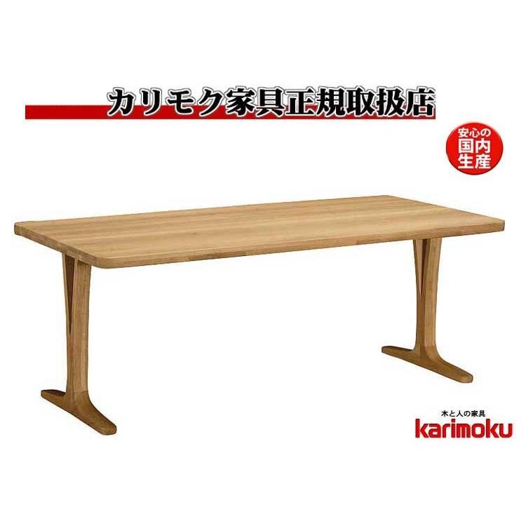 カリモクDU6310 180cmダイニングテーブル 食卓テーブル 配膳台 食事机 テーブルのみ 楢木材 オーク材 ナラ 日本製家具