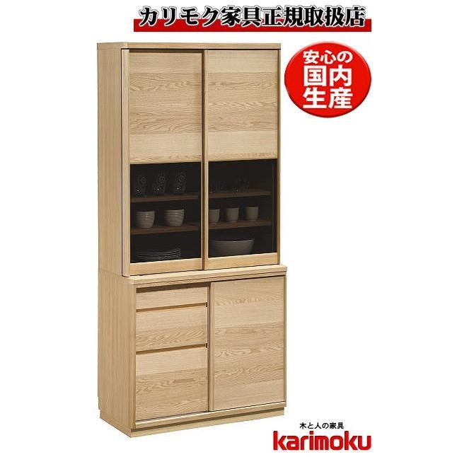 カリモクET3410 食器棚 85サイズ キッチンボード ダイニングボード ナチュラル 引き扉 ブラウン カップボード 食器収納 設置 日本製家具