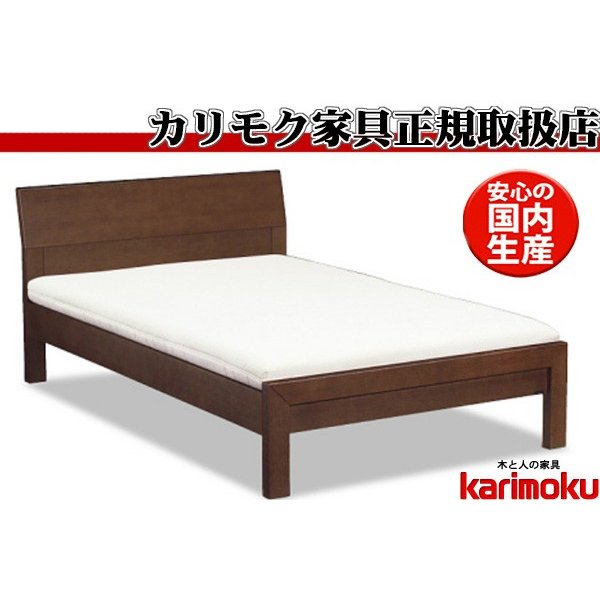 カリモク NU73 イノフレックスベース チューニングベッド ワイドダブル フィットマスターファイバーマットレス付き レッグタイプ・脚付き 送料無料 日本製家具