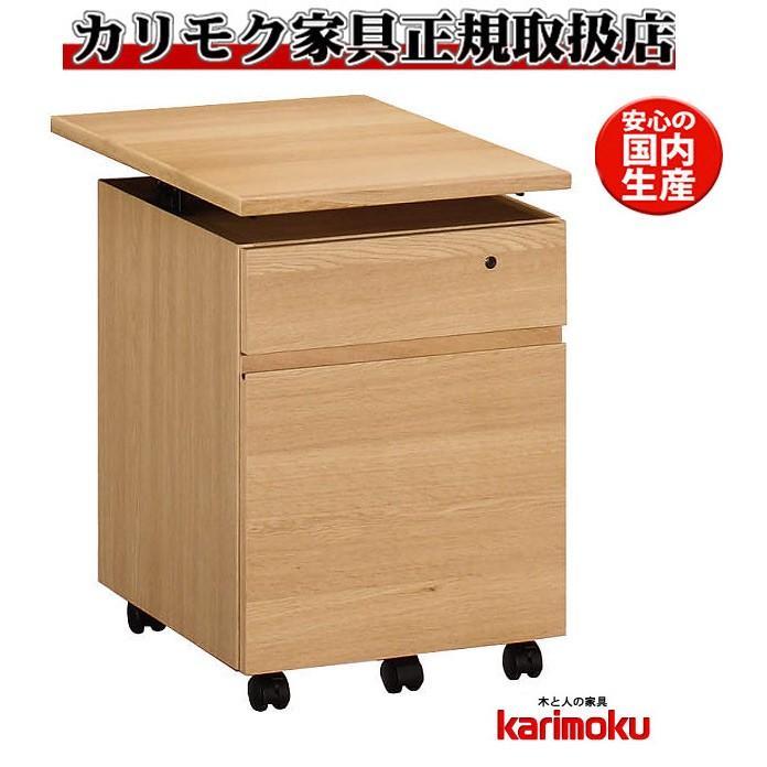 カリモク SS0476 デスクワゴン ユーティリティプラス 奥行60cm 学習グッズ整理 学習ワゴン 天板昇降 日本製家具