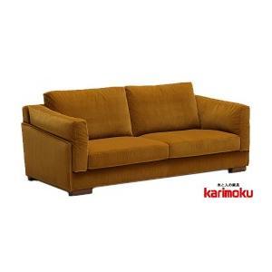 カリモクUW60モデル UW6013 UW6013 3Pソファ 三人掛け椅子ロング トリプルソファ 平織布張 ファブリック カバーリング 選べるカラー かっこいい 日本製家具