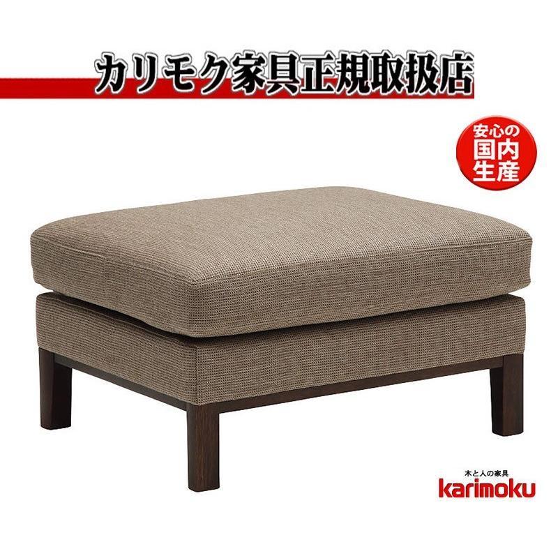 カリモクWT56モデル WT5616 1P椅子 布張りスツール オットマン ファブリック カバーリング ブナ 日本製家具
