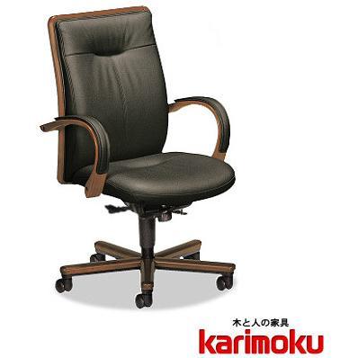 カリモクXT5640 本革張りデスクチェア PCチェア パソコン椅子 パソコン椅子 リクライニングチェア 日本製