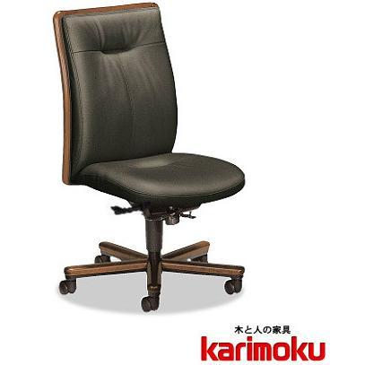 カリモクXT5641 本革張りデスクチェア PCチェア パソコン肘掛椅子 リクライニングチェア 日本製