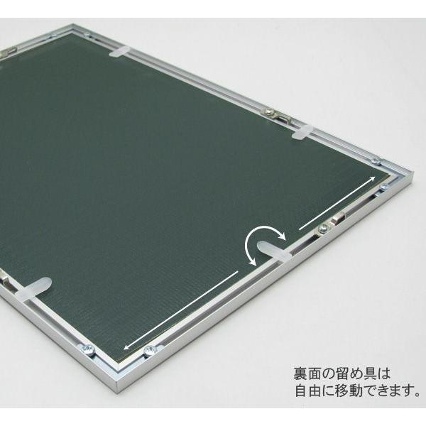 UVカット仕様 激安アルミポスターフレーム B3サイズ(515×364mm)額縁 ※北海道・沖縄県は送料別 e-frame 02