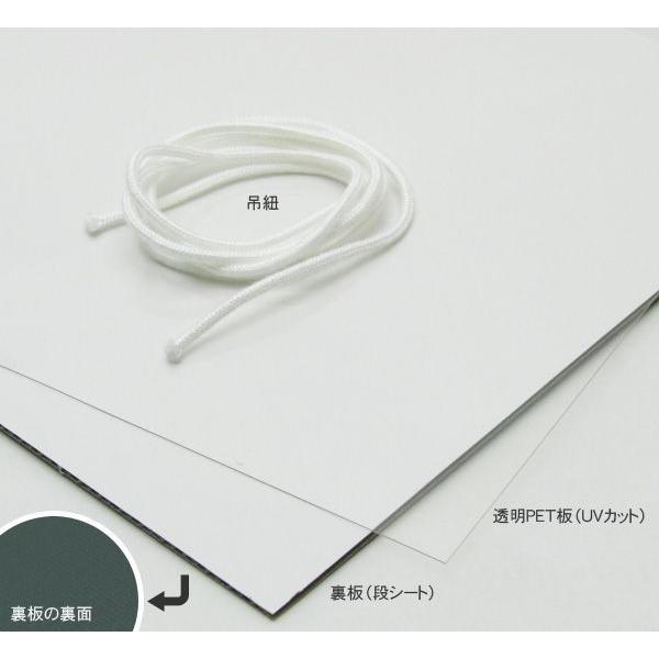 UVカット仕様 激安アルミポスターフレーム B4サイズ(364×257mm)額縁 ※北海道・沖縄県は送料別|e-frame|03