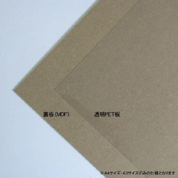 木製ポスターフレーム A3サイズ(420×297mm)額縁 ※北海道・沖縄県は送料別|e-frame|03