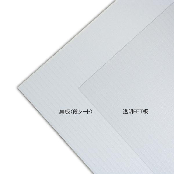 木製ポスターフレーム B2サイズ(728×515mm)UVカット仕様 額縁 ※北海道・沖縄県は送料別 e-frame 03