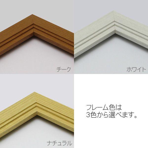 木製ポスターフレーム 菊全サイズ(900×600mm)UVカット仕様 額縁 ※北海道・沖縄県は送料別 e-frame 02