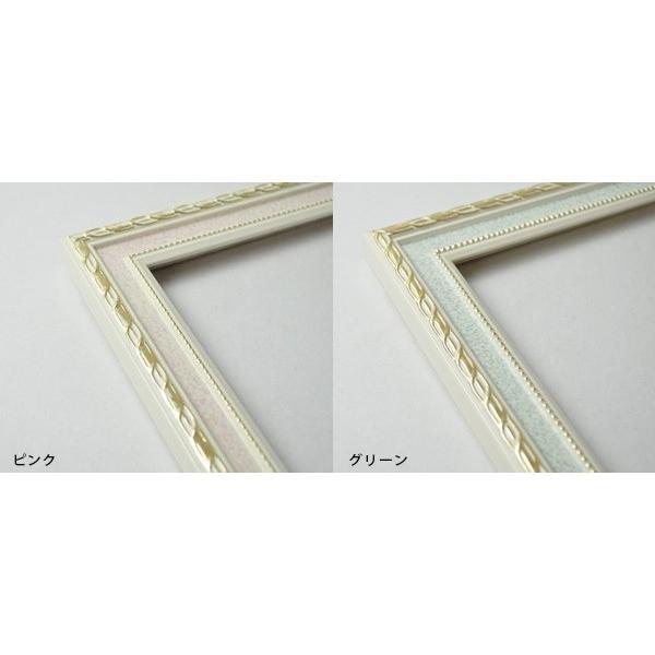 額縁 フレーム ウェルカムボード用額縁 5663  A3サイズ(420×297mm)専用 前面アクリル仕様|e-frame|02