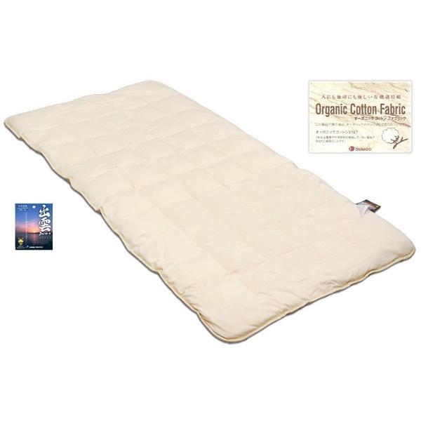 綿わたベッドパッド 「オーガニックパッド」 /ダブルサイズ