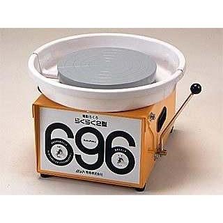 陶芸 電動ろくろ らくらく2型 ドベ受付