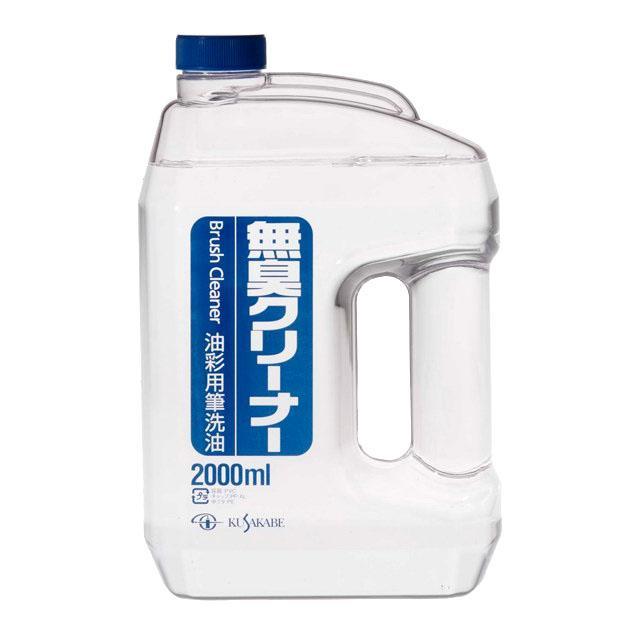 無臭クリーナー 直輸入品激安 2000ml 正規認証品!新規格 クサカベ画用液 ポリ容器