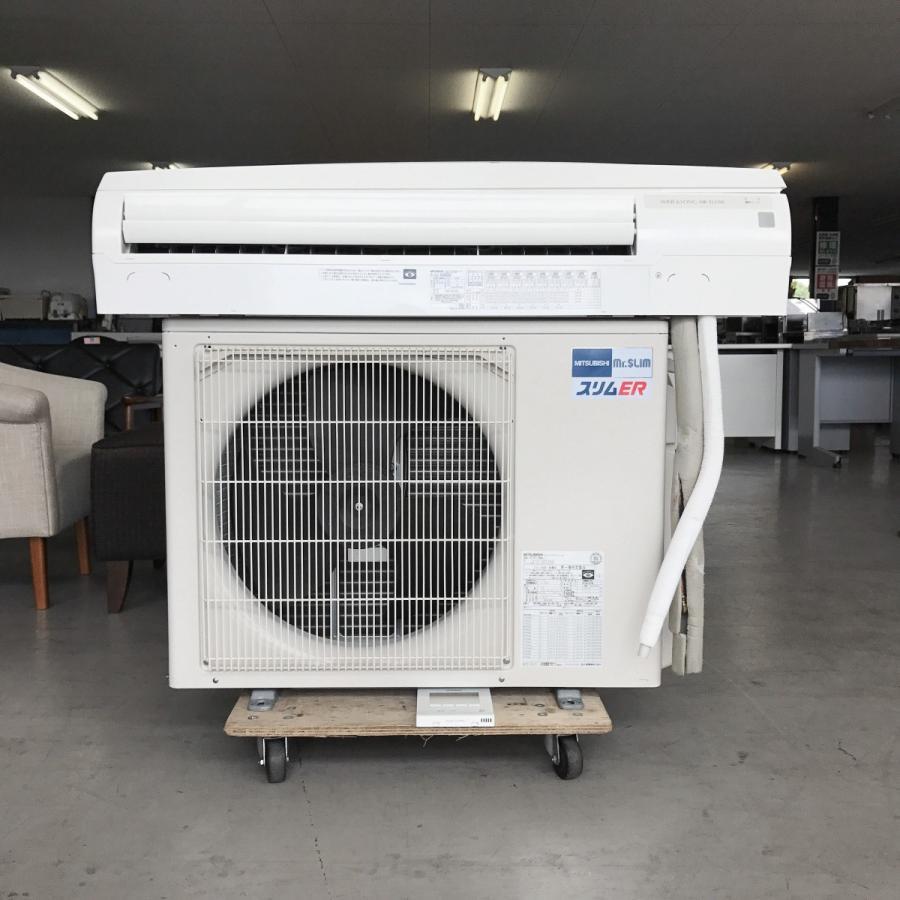 エアコン(壁掛け型)2.5馬力 三菱電機 PKZ-ERP63SKE (内機 PK-RP63KA8 外機 PUZ-ERP63SKA6 リモコン PAR-34MA)中古