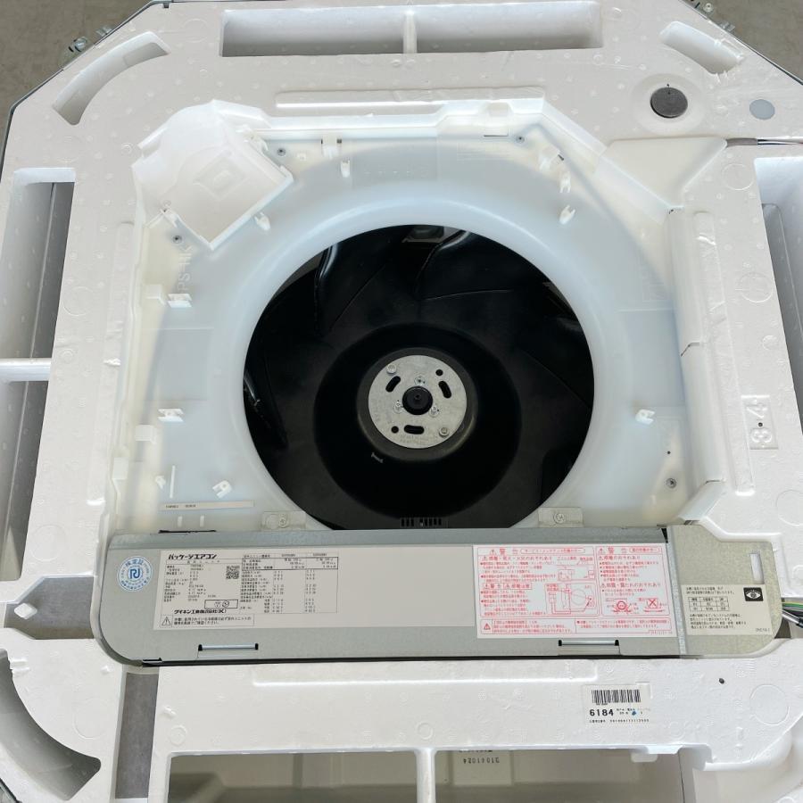 エアコン(天カセ型)6馬力 ※ツイン ダイキン SZRC160BCD 内機 FHCP80EJ 外機 RZRP160BC 中古|e-gekiyasu|08