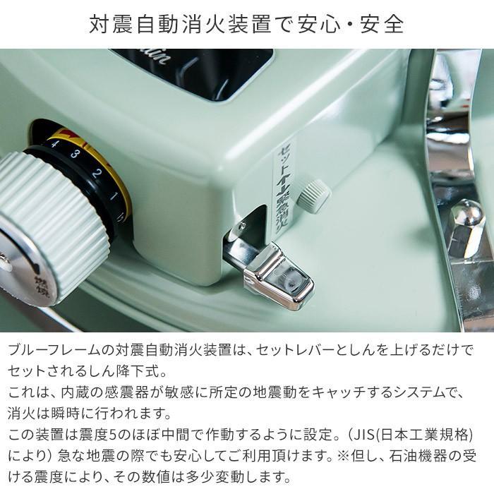 アラジン ブルーフレームヒーター BF-3911 e-goods 06