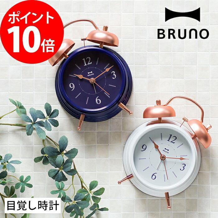 目覚まし 時計 おしゃれ おしゃれなデザインの目覚まし時計19選。インテリアにもおすすめ