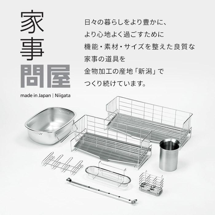 家事問屋 蒸しかご e-goods 04